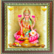 Sri MahaLakshmi Ashtakam by Peaceful Vibrations and You