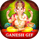 Ganesh Chaturthi GIF Collection - Ganesh GIF 2017 by App Developer studio