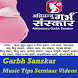 Abhimanyu Garbh Sanskar App by Amazing Judgement