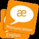 Study English Vocabulary & Pronunciation by Hoc ngoai ngu