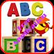ABC เสริมทักษะการอ่าน A-Z by PingGoodDev