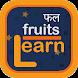 Learn English Hindi Fruit Kids by zafar khokhar