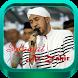 Sholawat Az Zahir || Belajar Sholawat Offline by Gus Azmi Dev