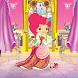 Strawberry Princess Little shortcake dressing
