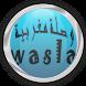 وصلة مغربية حديثة 2016 by tricksApps