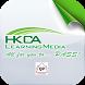HKCA QPexam