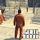 Jail Break Storie | Prison Escape