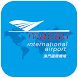 Macau International Airport by AIMS (機場信息管理技術有限公司)