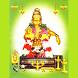 Ayyappa Padi pooja by chappsworld