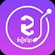 Khmer Music Free