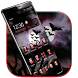 vampire Night Theme and Live Wallpaper by android themes & Live wallpapers