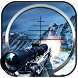 Mountain Sniper Assassin Shoot by GameIble