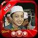 Sholawat syubbanul muslimin mp3 by Wong Ndeso