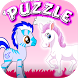 Pony Puzzles Slide by Pink Tufts