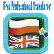 English/Polish Translator Free by ZOZ