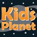 Belajar Planet - Kids Planet by Bamboomedia