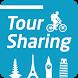 투어쉐어링 - TourSharing