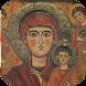 Imágenes Antiguas Virgen María