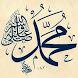 Seputar Maulid Nabi Muhammad by SantriStore