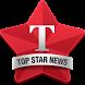 톱스타뉴스 - TopStarNews UHD 스타 사진 by 디엠씨미디어