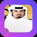 Shilat Mohammed Al-star by musiclove