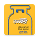 Pradhan Mantri Ujjwala Yojana (PMUY) by App Market Studio