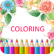 Color Art:Adult Therapy Pages by Coloring Fun Games For Adults and Kids