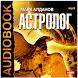 Аудиокнига Астролог by IDDK