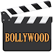 Bollywood Chatka