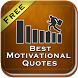 Best Motivational Quotes Free