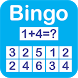 Math Bingo Addition Game Free by KidsWorldApps