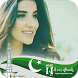 Pakistan Independence Day Photo Frame Editor 2017 by NZ Studio