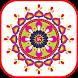 Rangoli Design by J Infotech