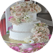 The Best Wedding Cake Design by Barodok