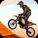 Bike Stunt Forever