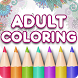 Adult Coloring Book Premium by Top Free Coloring Games : best cool apps for girls