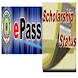 Epass Scholarships by Theonlineking.com