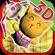 Mammoth Crane 3D by Vitalify.Inc