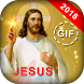 Jesus GIF 2018 - 2018 Lord Jesus GIF Collection