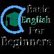 basic english for beginners by بث مباشر