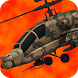 Helicopter vs Tank War games by Bychkov Nikolay