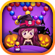 Halloween Bubble Shooter 2016 by TOP SPEED 2016