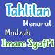 Tahlilan Menurut Madzab Imam Syafi'i by Warung Developer
