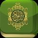 Kuran-ı Kerim Oku by AsHa Yazılım