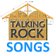 TRSC Scripture Songs by Gary Hullquist