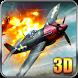 Air Combat - Strike Battle