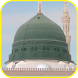 Alfachriyah Audio by Mustel App