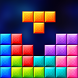Puzzle Game Classic by Legend Subway Inc