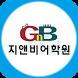 GnB어학원(수문캠퍼스) by KNsoft co,.Ltd
