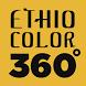 Ethiocolor 360°